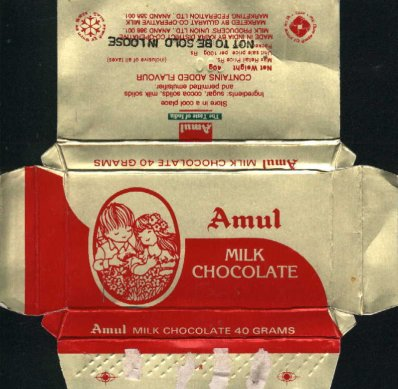amul chocolate Home/products/confectionery & sweets amul chocolate (bitter) ₹12500 add to cart be the first to review amul chocolate (bitter) cancel reply your rating.